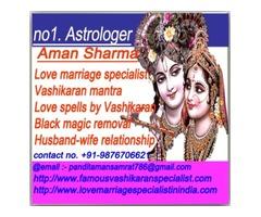 love spells by Astrologer Aman Sharma ji