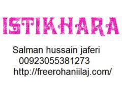 Online isitkhara center  in Uk-US  jaha apkey har maslay ka hal sirf ek fone par