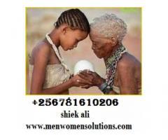 Effective Lost Love Spells call +256781610206,marriage spells in austria,singapore,turkey