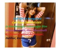 Call Girl In Bommanalli Btm Hsr Marathalli Call Rana 7899395089
