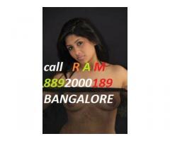 Call Girl in Bommanahalli Koramangla Btm Marathalli Call Ram 8892000189