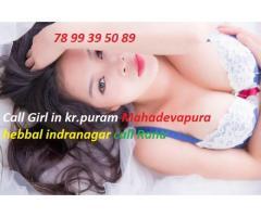 Call Girl in Btm Bommanahalli HSR Mahadevapure Call Rana 7899395089