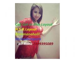Call Girl in Hebbal Kr.puram Marathalli Call Rana 7899395089