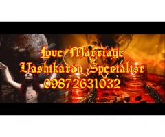astrology of love marriage 09872631032