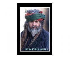 Love Guru Kabir Khan Online +91-9501842200,,**