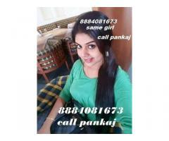 CALL GIRL HEBBAL 08884081673 PANKAJ BOMMANAHALLI, BANASWADI MARTHALLI ELACTRONIC CITY HSR LAYOUT