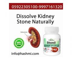 Dissolve and clear Kidney Stone with Stonil Capsule