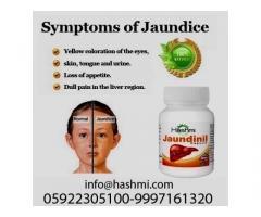 Jaundinil Helps in the Treatment of Jaundice