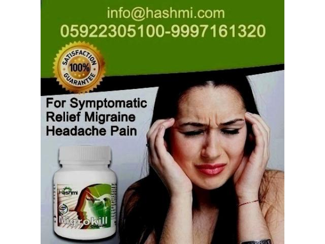 Migraine Relief Supplement Migrokill Capsule