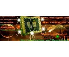 Wife Vashikaran Specialist AStrologer +91-98287-83978**