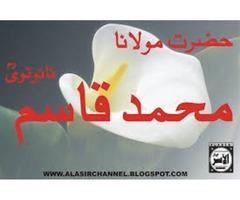 Get love Back spell molana akbar khan+91-8769225480,,,,,,,,,,