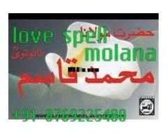 Court case problem solution molana akbar khan+91-8769225480