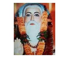 Best =বাঙ্গালী=LOVE Vashikaran Specialist Baba JI + +91-9024304187
