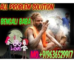 !!BABA!!ji~~+919636529917 Love vashikaran specialist