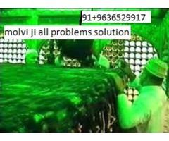 BlaCK MAgic +919636529917 love problam solution baba ji