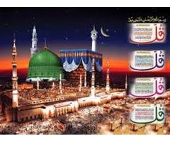 WAZIFA for BOYFRIEND LOVE back 91-9982907349