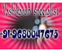 ß⊕ψ Girl Vashikaran Specialist Molvi jI +91-9680047675