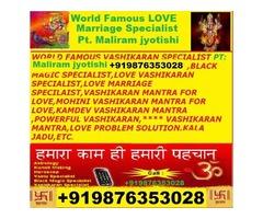 Inter cast love marrrige astrology +98763 53028 gold medlist mr tantrik