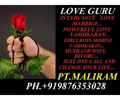Girls/boymohine vashikaran+9198763 53028 mantr black magic maliram ji tantrik