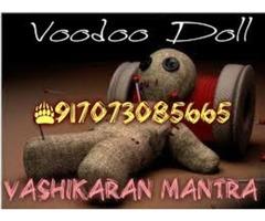 Vashikaran mantra for girlfriend+91-7073085665