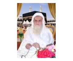 vashikaran specialist powerful astrologer +91-98874-16544(@@)