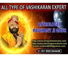L0ve M@rri@ge V@shikaran Expert +91 9501244448 in USA,UK