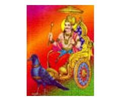 kamdev vashikaran mantra +91 9660218880