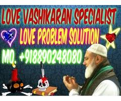 Husband WifE +91-8890248080 Vashikaran Specialist Molvi ji  In DELHI